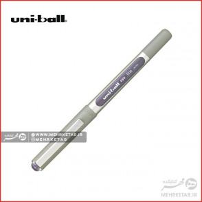 uniball-eye-157-purple